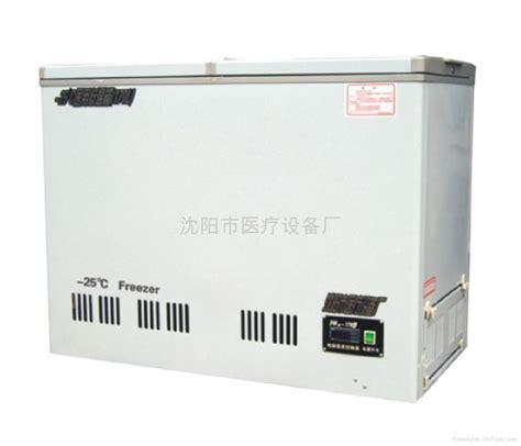 Freezer Electronic City low temperature freezer sysmedical china manufacturer