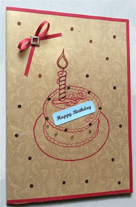 Cake Handmade - handmade birthday cake card shipmycard
