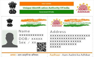 Address Search By Pan No File A Sle Of Aadhaar Card Jpg Wikimedia Commons