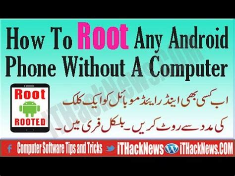 how to root android phone without computer how to root any android phone without a computer at once click