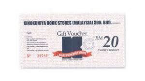 Kinokuniya Gift Card - christmas gift guide gift cards