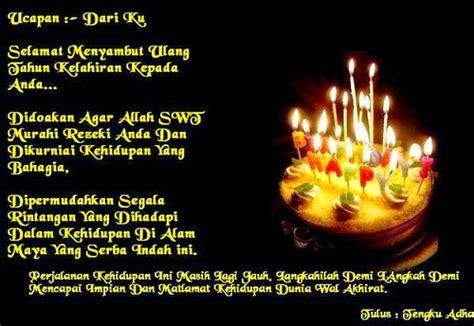 Kado Ultah Yg Indah ucapan selamat ulang tahun ke 21 kata kata sms