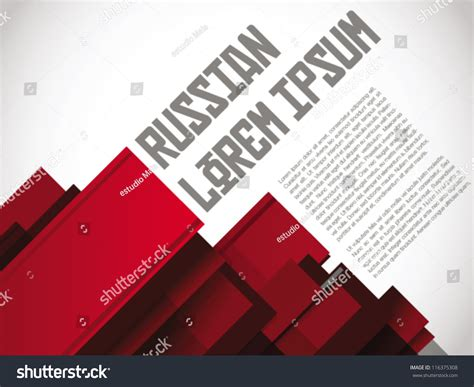 layout design logo russian layout print poster template vector stock vector