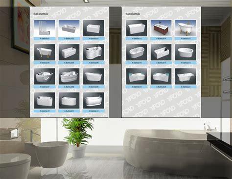 software per arredamento interni software arredamento interni programma progettazione