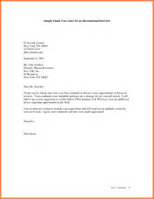 thank you letter after via email sle 3
