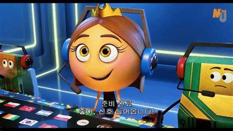 emoji game film and princess the emoji movie 2017 full ending scene final moments