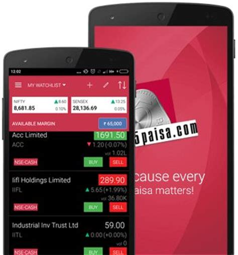 paisa mobile app review   performance video review