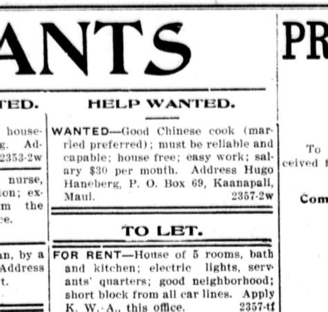 Classified Ads Hdnp Help Wanted Newspaper Ad Template