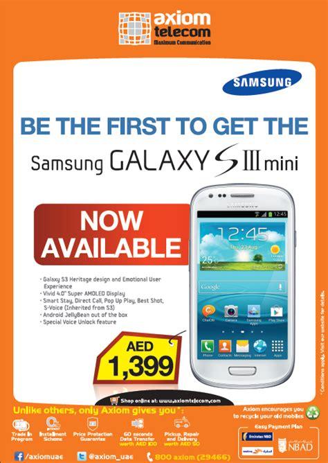 Samsung S3 Jumbo samsung galaxy s3 mini price in dubai jumbo