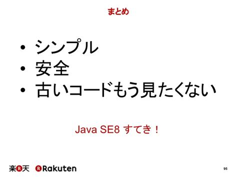 java pattern se8 ほんとうに便利だった業務で使えるjava se8新機能 jjug ccc 2015 spring