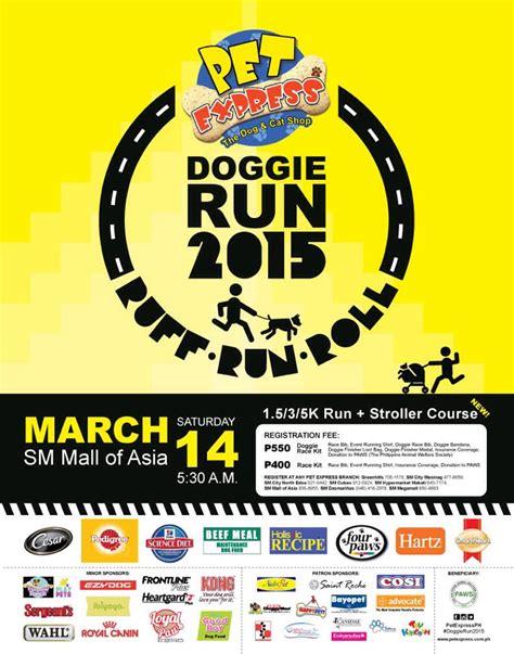 puppy express pet express doggie run 2015 marathon philippines