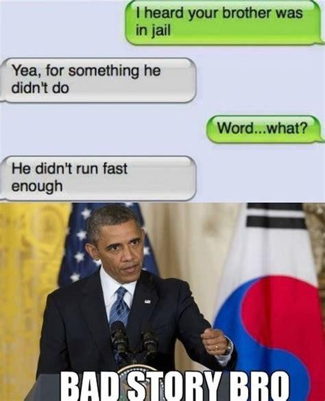 Not Funny Meme - not funny meme