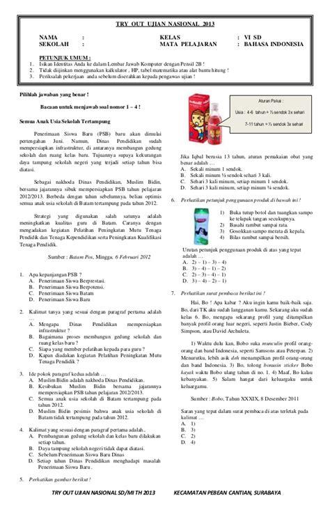 Sukses Ujian Sd Bahasa Indonesia Sukses Ujian Nasional Bahasa Indonesia Sd Paket 3 2013
