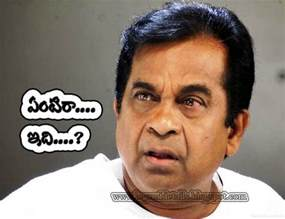 brahmanandam funny picture comments for facebook brahmi