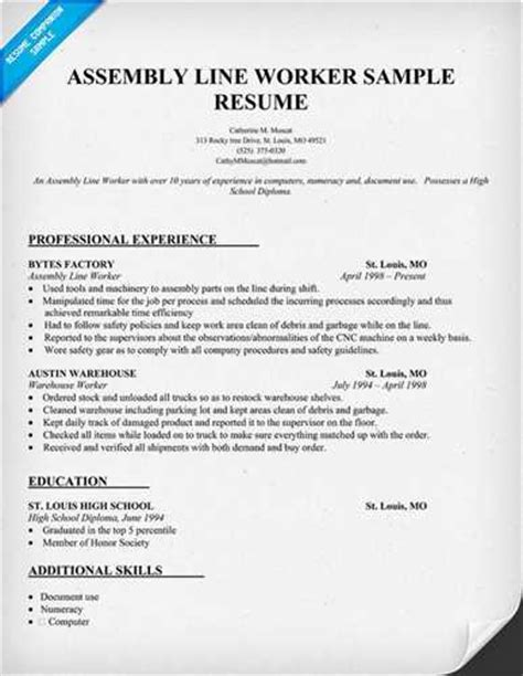 pin resume for factory worker on