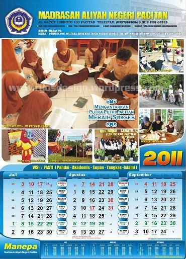 layout kalender sekolah kalender ryosdesign
