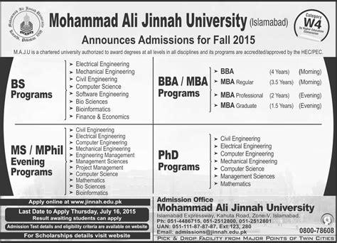 Mba Ms Computer Science by Admission Open Muhammad Ali Jinnah Zahanat