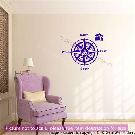 Wall Decals Stickers muslim qibla direction compass islamic wall art sticker