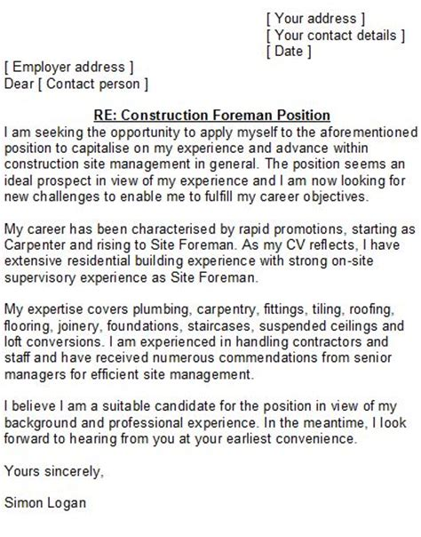 cover letter for promotion 95 best images about cover letters on