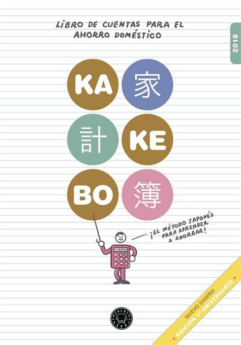 descargar el libro kakebo blackie books 2018 el libro de cuentas para el ahorro dom 233 stico