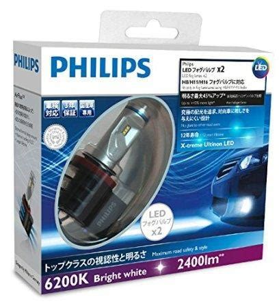 lade led h1 lade philips x auto x tremevision car headlight bulb