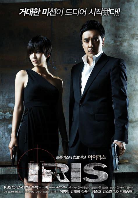 film korea iris 45 best images about iris on pinterest