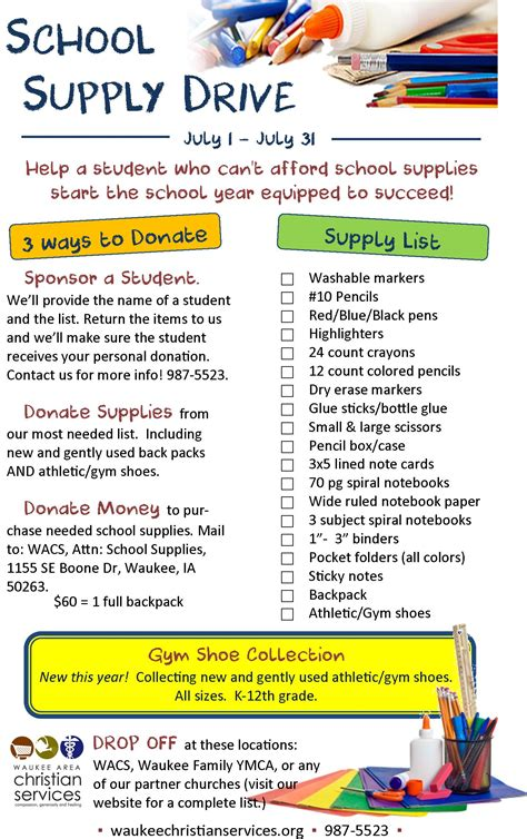 211 Food Pantry by School Supply Drive Waukee Area Christian Services