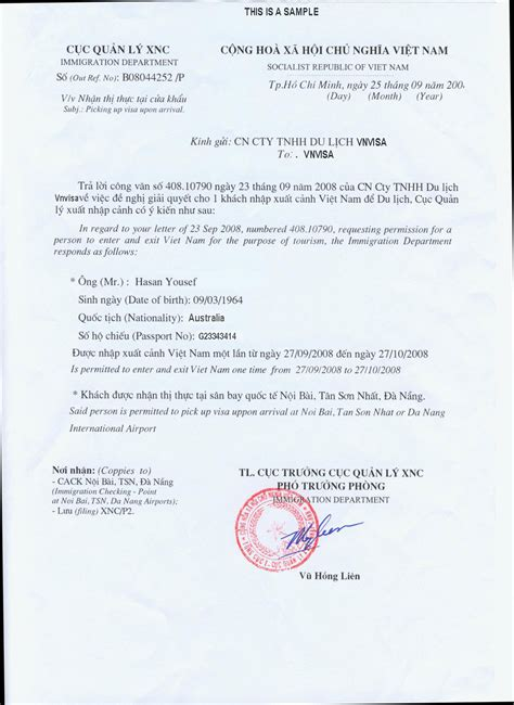 Approval Letter From Employer To The Embassy For A Vacation Visa Application