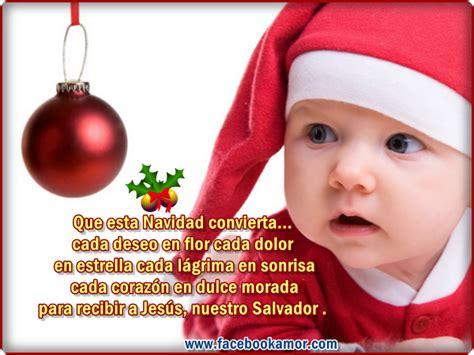 imagenes navideñas para facebook gratis tarjetas de navidad con mensajes para amigos imagui