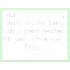 Thank You Letter To Teacher Yahoo Pin Teacher Appreciation Thank You Gift Card On Pinterest