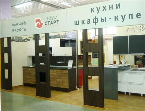 Start Furniture Store by ð ñ ñ ð ð ð ñ ð ñ ñ â ð ð ð ðµñ ñ ð ð ñ