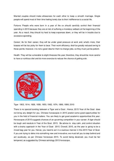 new year 2015 zodiac fortune fortune year of goat 2015 zodiac forecast