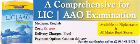 best book for lic aao book a comprehensive for lic aao examination bank