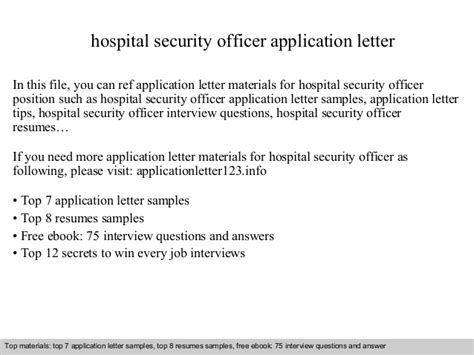 hospital security officer application letter