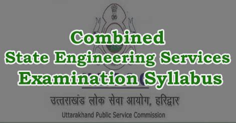 new pattern of engineering services examination combined state engineering services examination syllabus