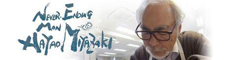 regarder never ending man hayao miyazaki film streaming vf complet 2019 gratuit hayao miyazaki the never ending man 2018 manga news