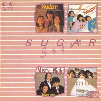 sugar sugar testo testi ウエディング ベル sugar testi canzoni mtv