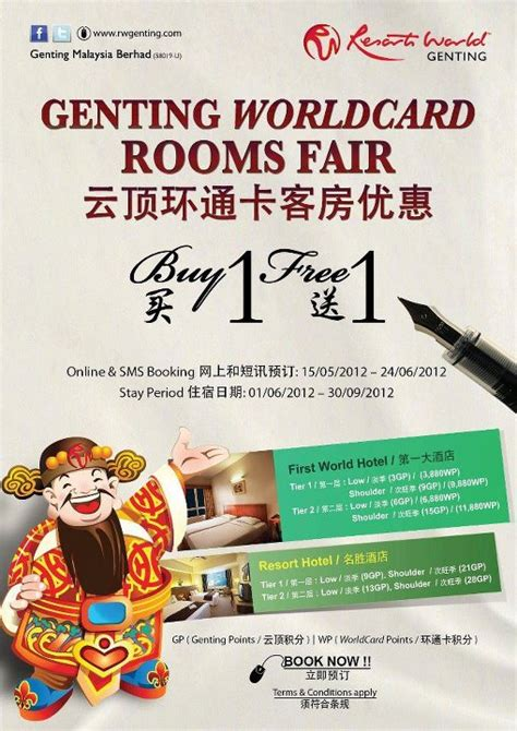 genting room promotion genting hotels buy 1 free 1 room promotion freebies land malaysia