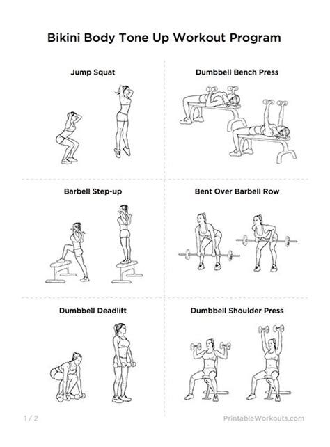 printable workout plan to lose weight and tone up bikini body tone up printable workout plan for women