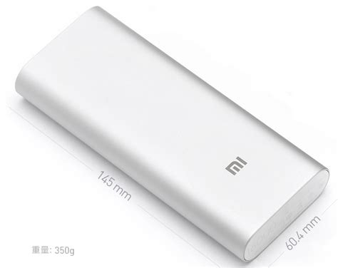 Power Bank Mi 16000mah Xiaomi Mi 16000mah Power Bank Dual Ports Home Shopping