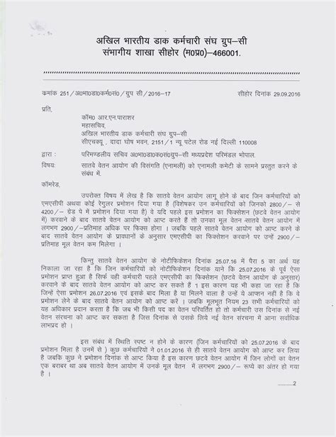 Justification Letter For Clarification Request Letter For Form 137 For Passport Request Letter Copy Form 137 Walk With Cham How To