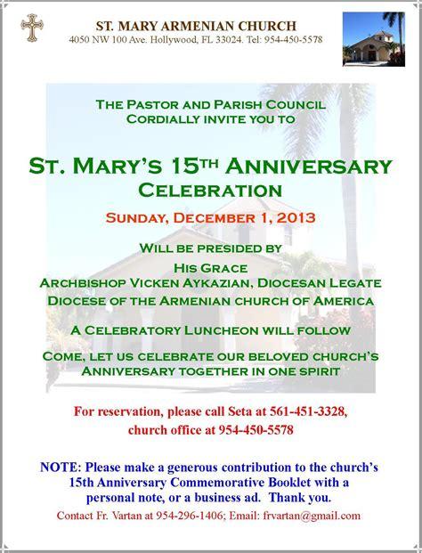 Wonderful Sticky Church Conference #7: Church-15th-anniversary-flyer-2013.jpg