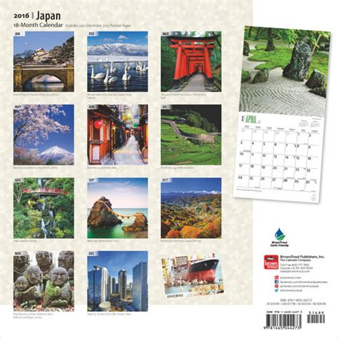 japan calendars   ukpostersabposterscom