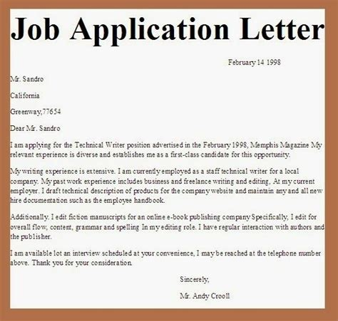 aplication cover letter applications letter application