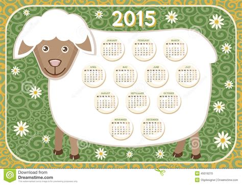 new year 2015 find your animal calendar 2015 year of sheep vector illustration