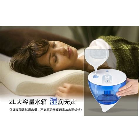 Classic Drop 6 In 1 Air Humidifier Aroma Therapy classic drop 6 in 1 air humidifier aroma therapy blue jakartanotebook