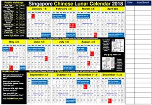 Calendar 2018 Singapore With School New Year 2018 Singapore