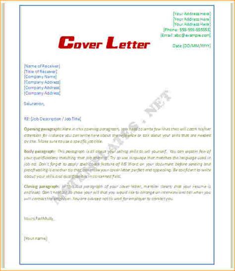 Cover Letter Templates In Word – Application Letter Format In Microsoft Word   templates