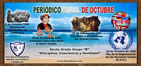 imagenes de octubre en mexico por una mejor educaci 243 n carlosrlun peri 243 dico mural de