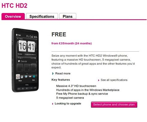 Hp Htc Hd 2 htc hd2 now available for free from t mobile uk